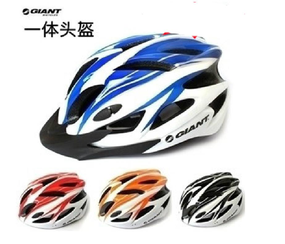 GIANT捷安特一体成型山地自行车头盔 单车头盔 骑行头盔