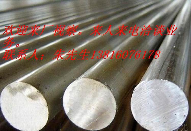 304不锈钢光元不锈钢圆钢棒材光亮棒直条直径35MM 一米价