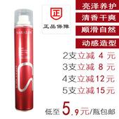 啫喱水干胶造型喷雾 沙贝龙发胶强力持久定型蓬松男士 包邮 正品