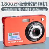 行货 超薄 照相机 C3特价 CD500 1800万像素高清数码 宝淇 正品 包邮