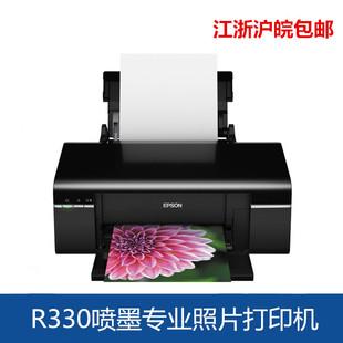 爱普生 R330彩色喷墨照片光盘6色打印机替R230 可改连供