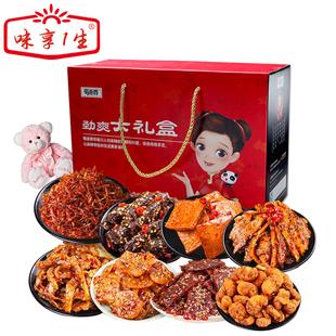 蜀道香肉类零食大礼包组合麻辣年货礼盒装980g四川特产小吃香辣味