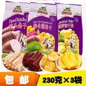 沙巴哇综合蔬果干230g*3袋芋头条干菠萝蜜干水果干越南进口零食