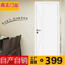 免漆门 烤漆门复合实木门套装门房门 木门 室内门 卧室门非钢木门