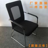 电脑椅 家用办公椅 四脚椅网椅会议椅麻将椅职员椅棋牌室椅子包邮