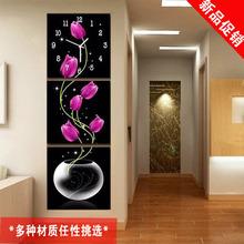 饰画郁金香 现代客厅无框画带钟表壁画挂钟三联冰晶玻璃玄关走廊装