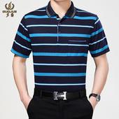 【天天特价】专柜品牌爸爸装薄款条纹翻领夏季冰丝中年短袖男t恤