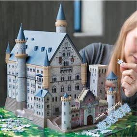 美国 Ravensburger 睿思 3D立体拼图 新天鹅堡 216块 玩具包邮税