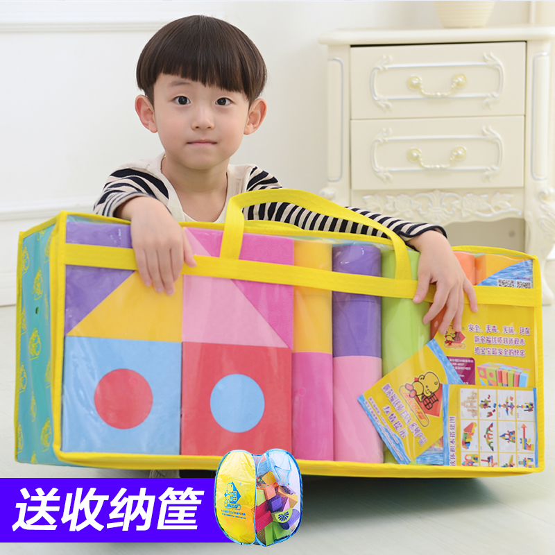斯尔福EVA泡沫积木砖头大号软体海绵积木1-3-6周岁儿童益智玩具