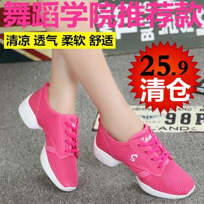 2017夏季网面透气舞蹈鞋运动健身鞋现代广场舞鞋中跟红白女跳舞鞋