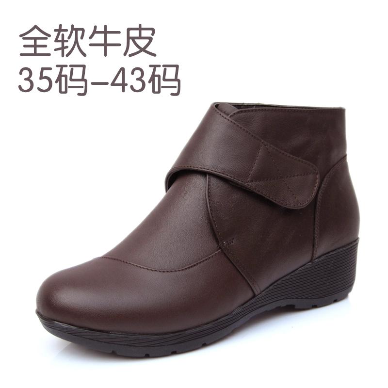 新秋冬款妈妈保暖坡跟大码加厚底棉皮鞋女鞋真皮牛皮靴子短靴