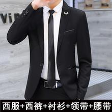 三件套结婚正装 学生帅气休闲小西装 西服套装 修身 青少年韩版 男士
