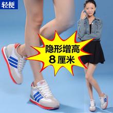 女春季 网鞋 8cm 真皮旅游鞋 坡跟平底休闲运动鞋 系带隐形内增高女鞋