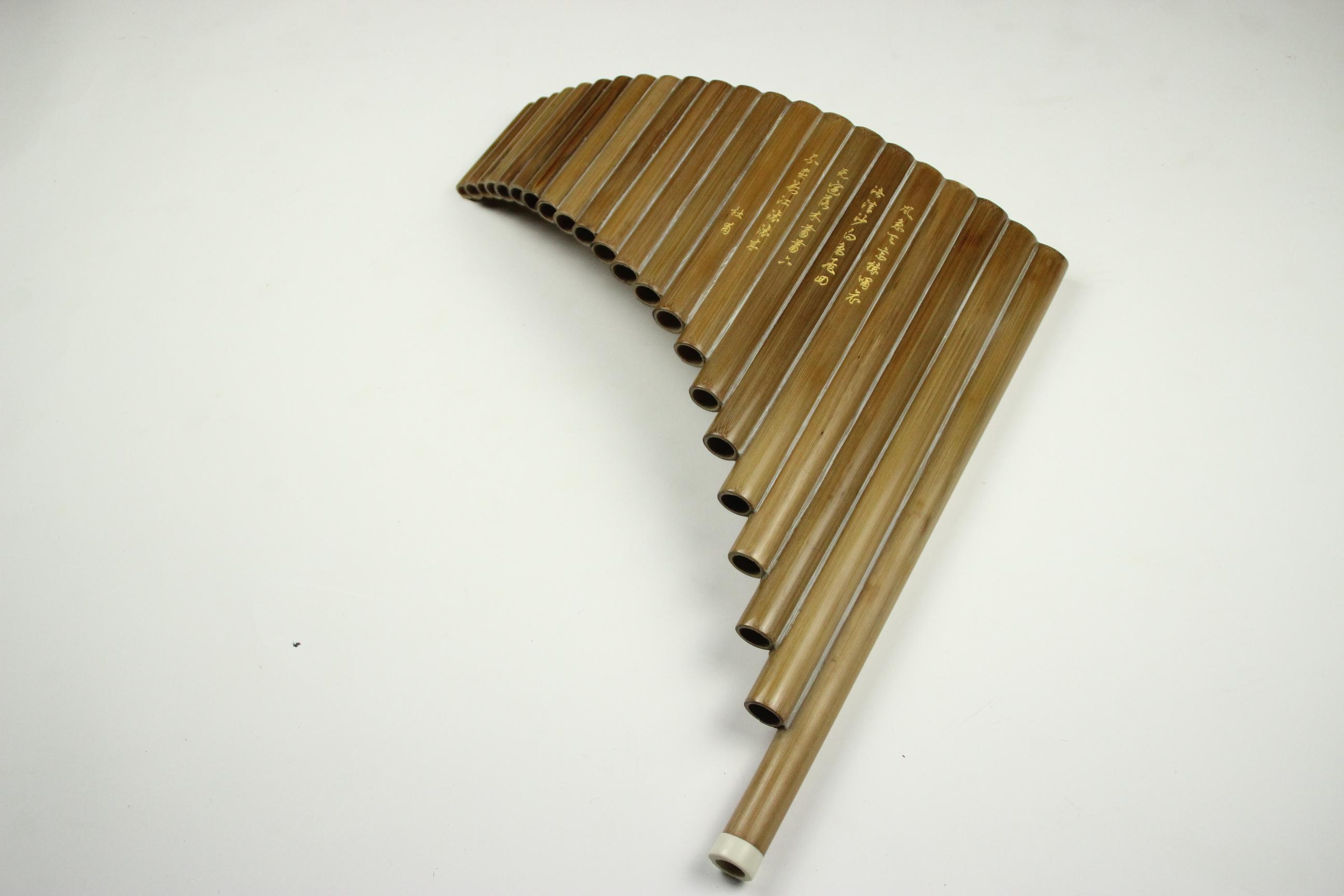 管包邮 15 管排箫民族吹奏乐器排萧乐器 22 15 初学入门 排箫乐器