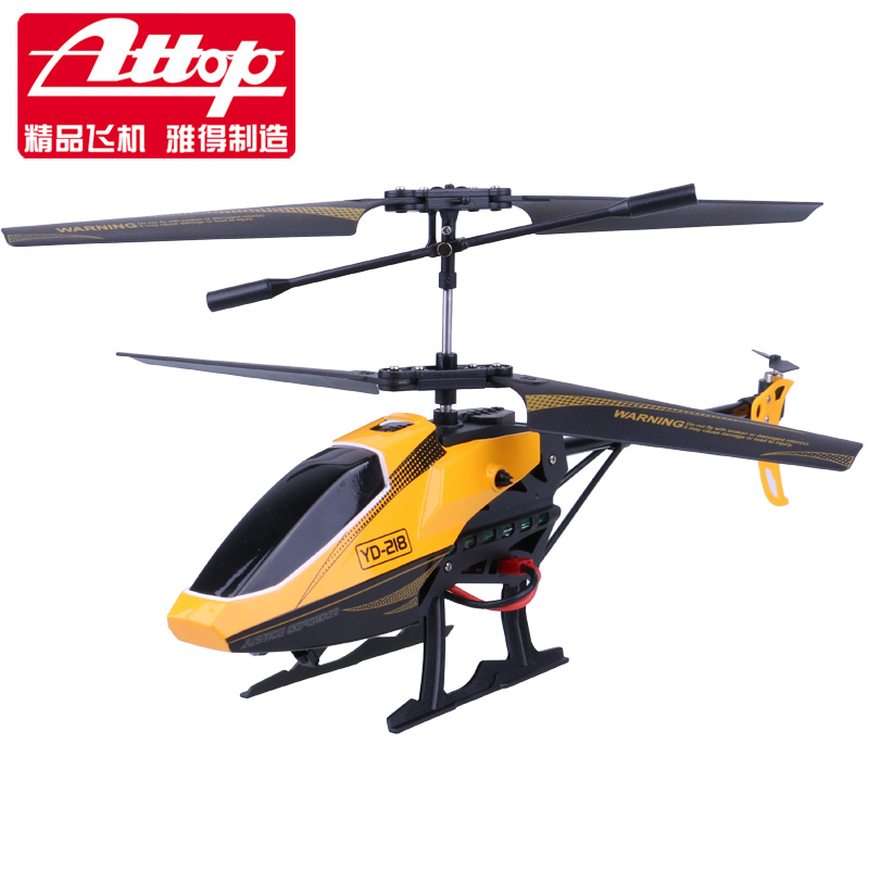 helicopter nds and models with Taobao Agent Product Detail Super Durable Toy Helicopter Gyro 521784882896 on Taobao Agent Product Detail Super Durable Toy Helicopter Gyro 521784882896 together with Taobao Agent Product Detail Living Stone Remote Controlled Aircraft Four 529693033542 moreover Taobao Agent Product Detail Shipping Mini UAV Remote Control 520130554327 additionally Taobao Agent Product Detail ATTOP Model A8 Ya Large Four 524758935970 together with