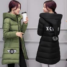 天天特价棉衣韩国修身显瘦学生连帽加厚外套羽绒棉服女中长款