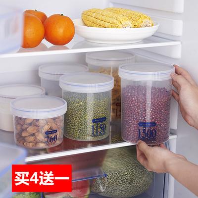 厨房储物瓶罐装奶粉罐密封盒零食盒透明塑料罐子柠檬蜂蜜密封罐