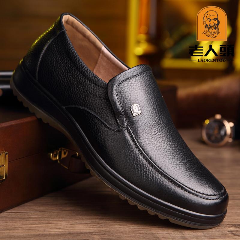 正品老人头男鞋新款商务正装中年男士皮鞋套脚真皮牛皮爸爸单鞋子