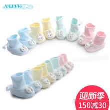 男女宝宝脚套新生儿用品棉鞋子春秋冬季婴儿鞋婴儿袜套护角初生儿