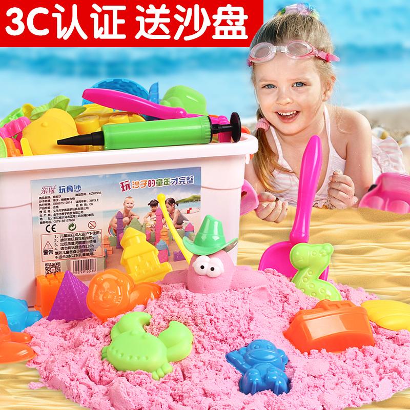儿童动力太空玩具沙子5斤套装火星彩沙超轻粘土魔法橡皮泥无毒