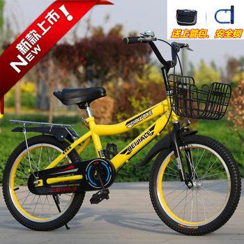 新款儿童自行车20寸18寸最新注册白菜全讯网山地车男女小孩单车6789岁大童自行车