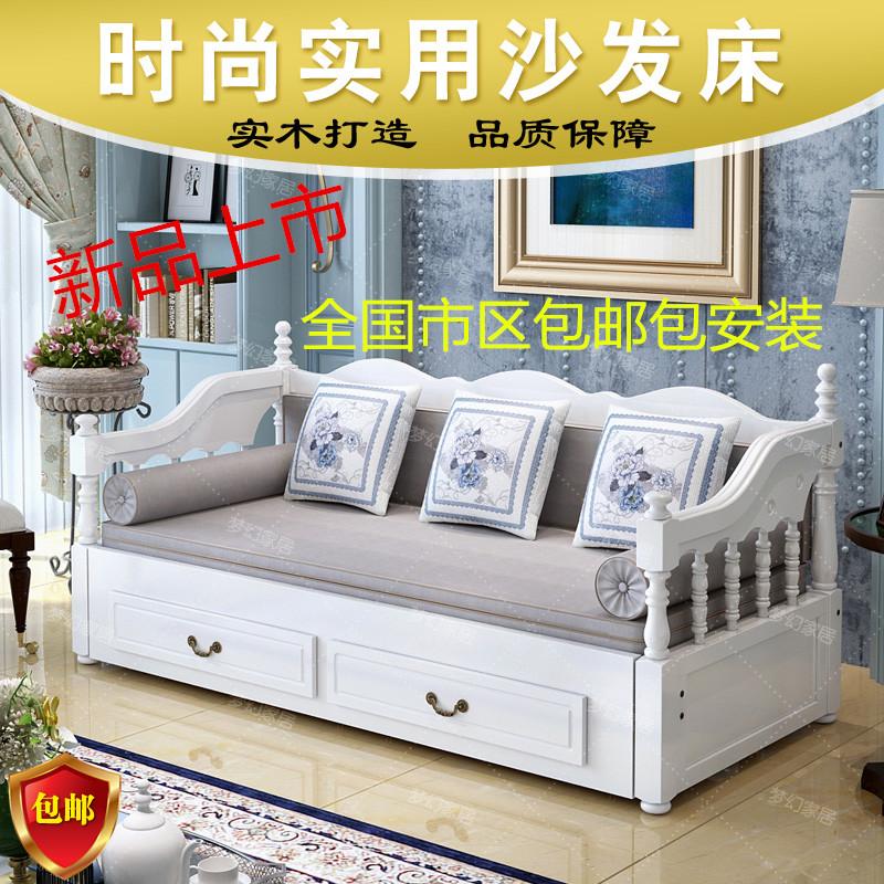 新款家居实木沙发床韩式坐卧两用推拉客厅书房储物多