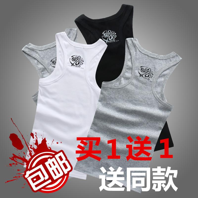买一送一韩版男士运动汗衫学生背心男夏季健身修身型纯棉青年透气