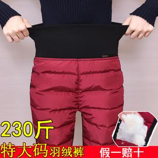 特大码羽绒裤女加肥加大鸭绒裤200斤胖MM外穿高腰显瘦羽绒棉裤 冬