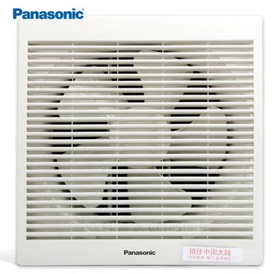 松下换气扇厨房强力家用静音油烟排气扇10寸卫生间窗式墙壁排风扇