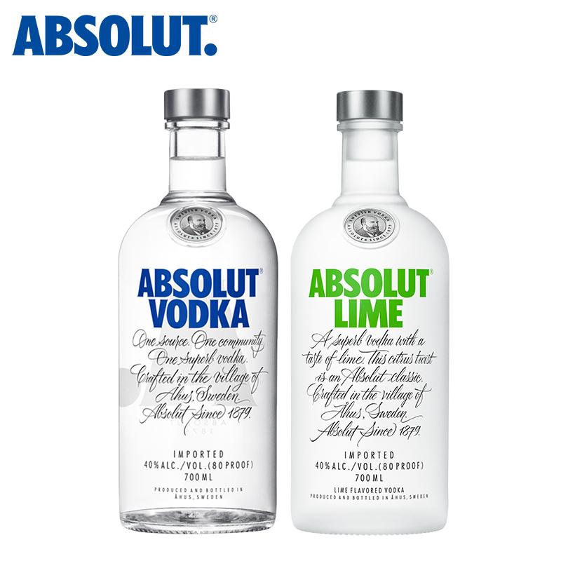 瑞典进口洋酒烈酒鸡尾酒 绝对伏特加青柠味原味 absolut 新品