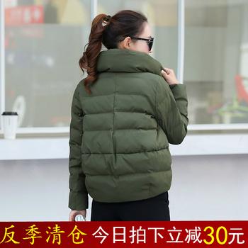 秋冬娱乐网站白菜网站大全时尚轻薄外套立领面包服