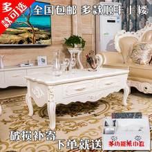新款韩式田园客厅茶几象牙白色咖啡桌欧式小户型简约实木茶几桌