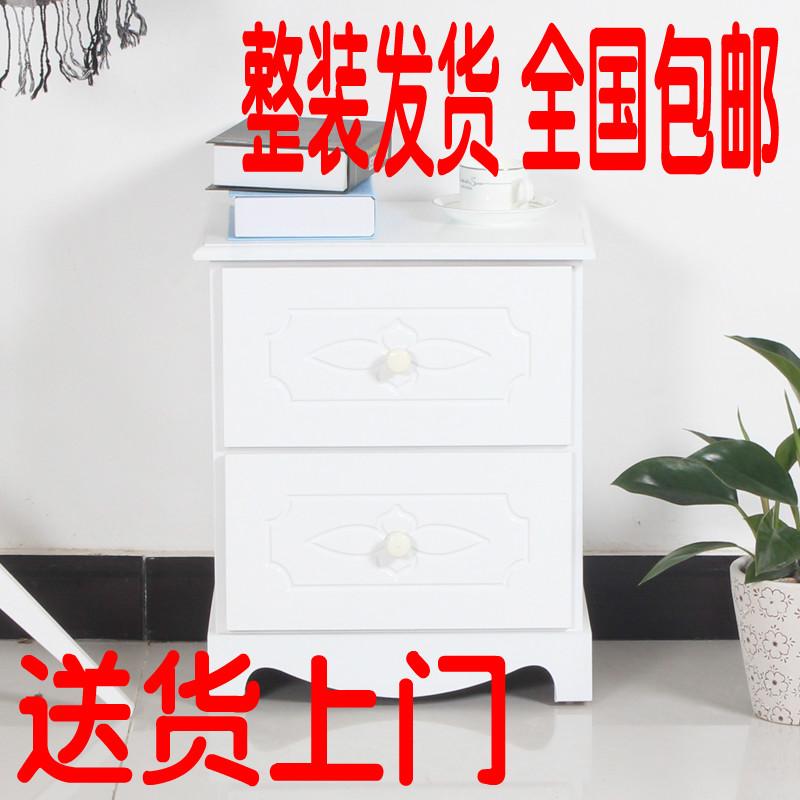 包邮欧式宜家床头柜简约置物柜实木床头柜收纳柜斗柜