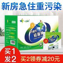 甲醛清除剂家用硅藻纯活性炭包室内光触媒去除甲醛新房除味强力型