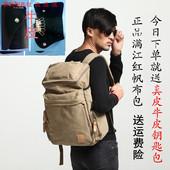 包邮 电脑旅行 帆布双肩包男 运动休闲大容量背包韩版 满江红新款
