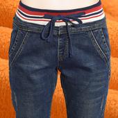 女新 加绒高腰弹力显瘦休闲宽松哈伦裤 女长裤 买一送一松紧腰牛仔裤
