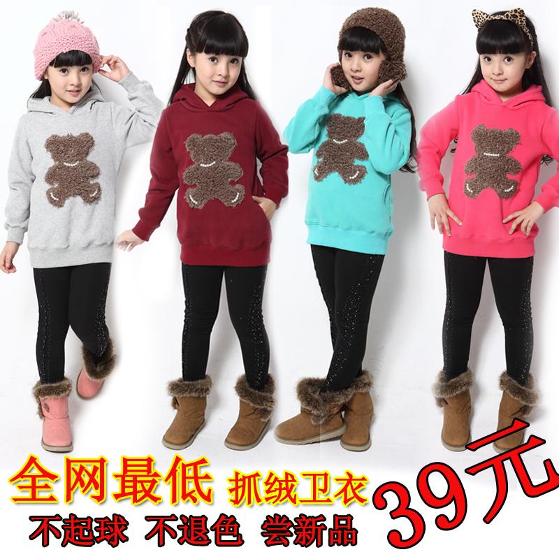 童装儿童2014春秋款绒衫纯棉长袖外套 女童新款韩版卡通卫衣