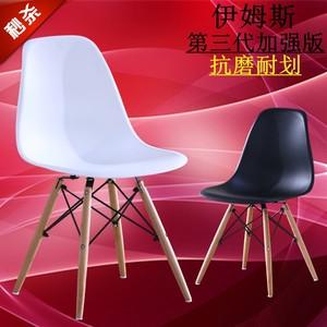 办公休闲洽谈宜家咖啡塑料现代简约靠背伊姆斯电脑书桌餐厅桌椅子