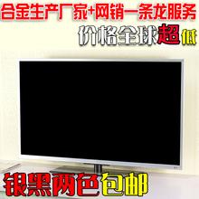 新款铝合金超薄37424750寸仿真假电视电视模型机道具模型装饰包邮