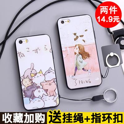 苹果5s手机壳5硅胶se卡通iphone可爱挂绳防摔软壳男简约五s女款