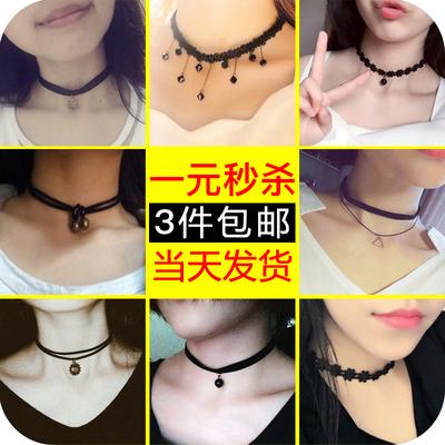 日韩国脖子饰品颈带简约项链颈链黑色项圈短款锁骨链女脖颈choker