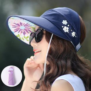 帽子夏季太阳帽女凉帽休闲百搭防晒骑车中年可折叠大沿遮阳帽遮脸