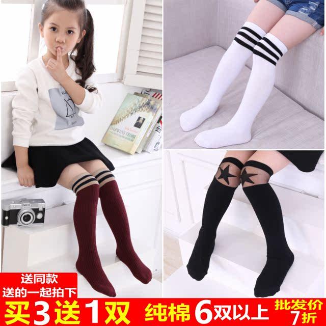 春秋过膝袜儿童中筒袜女童长筒袜堆堆袜高筒袜宝宝半筒袜子夏薄款