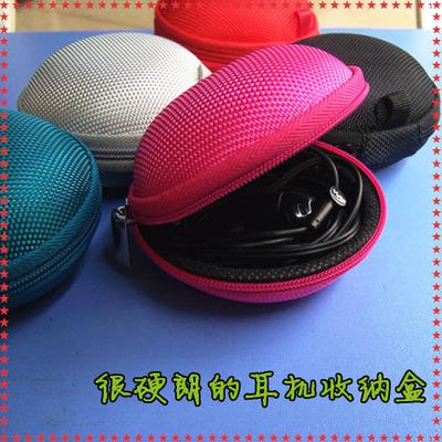 耳机包包 收纳包 收纳盒 拉链包 入耳式耳塞式耳机盒袋魔声包包