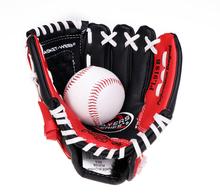 10寸 11寸 儿童成人训练投手环保 棒球手套 包邮 9寸 Rawlings 正品