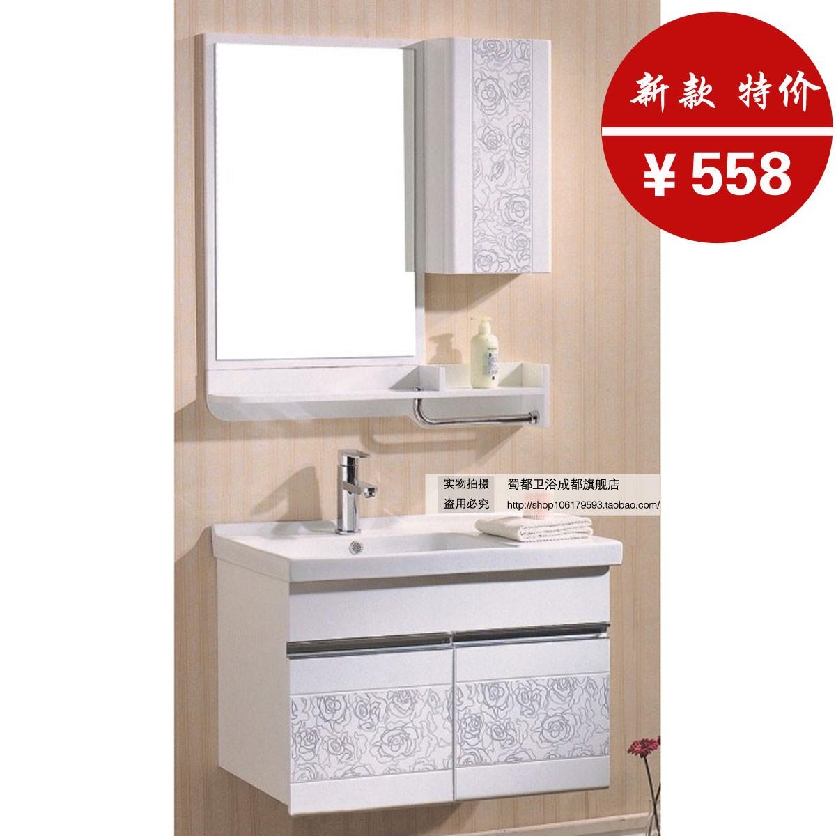 特价促销PVC浴室柜组合卫浴柜洗手盆洗面盆柜梳洗柜7077