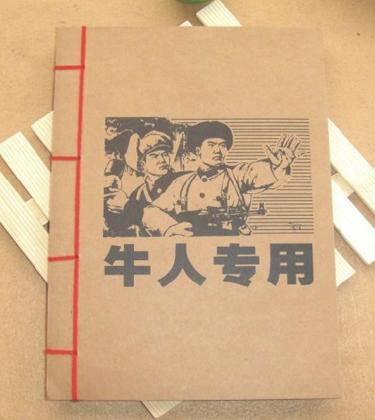复古记事本怀旧礼品 线装笔记本武林秘籍 创意日记本 文具软抄本