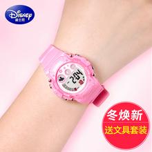 迪士尼儿童手表女孩男孩防水夜光运动电子表女小学生可爱女童手表图片