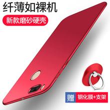 红米note4x手机壳小米5x保护套红米4X硅胶防摔磨砂硬壳全包男女