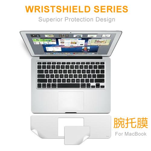 以诺 苹果机身贴膜 Macpro/air11.6寸13.3寸15.4Retina 腕托 贴膜